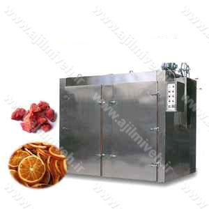 فروش میوه خشک کن صنعتی